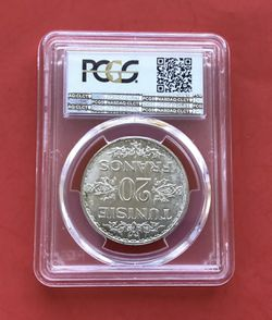 TUNISIA-AH 1353(AD1934 )SILVER COI 20 FR.,GRADED BY PCGS MS65.RARE! LOW MINTAGE Thumbnail