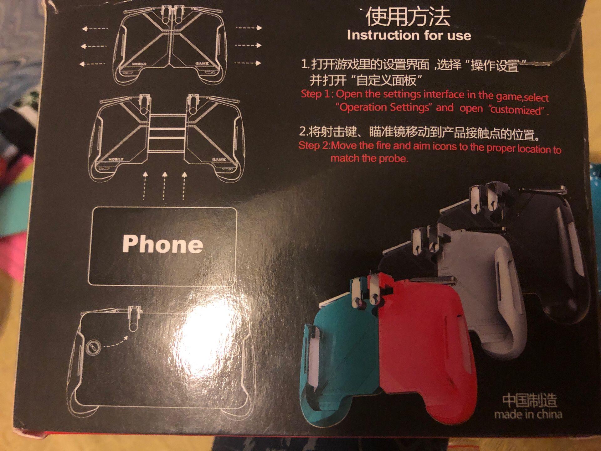 Phone controller