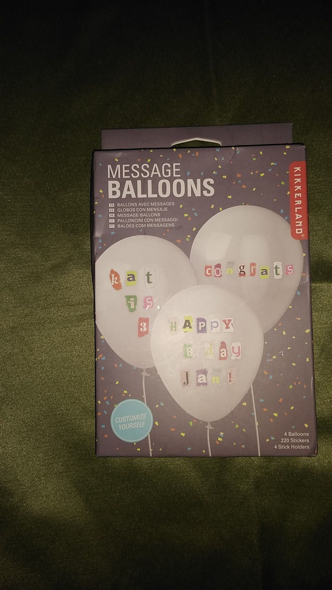 MESSAGE PARTY BALLOONS