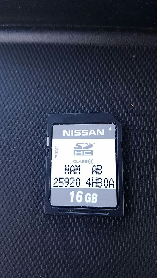 2014-2016 Infiniti Q50 Gps Navigation Data Sd Card Map - 25920-4hb0a for  Sale in Miami, FL - OfferUp
