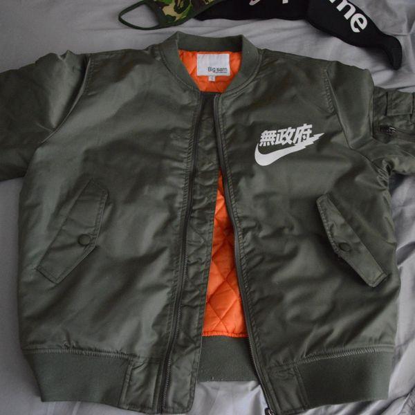 san francisco 0a47b 0de0a Olive Nike Japanese Bomber Jacket