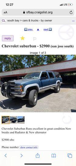 2004 Chevrolet Suburban Thumbnail