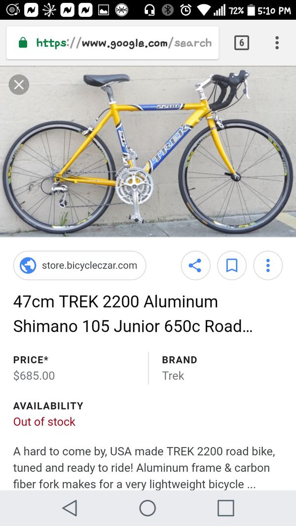 c91e2fbae10 Trek 2200 road bike for Sale in Seattle, WA - OfferUp
