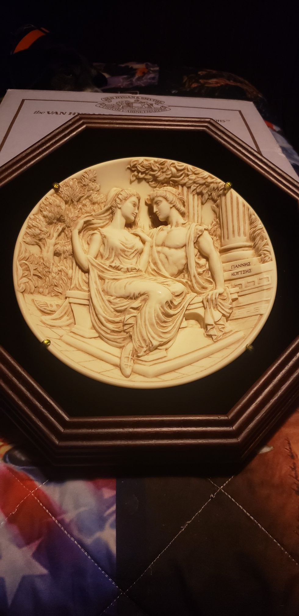New in box 1988 Greek mythology marble collector plate