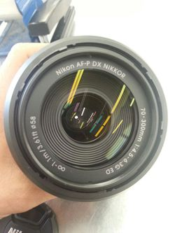 Nikon lens Thumbnail