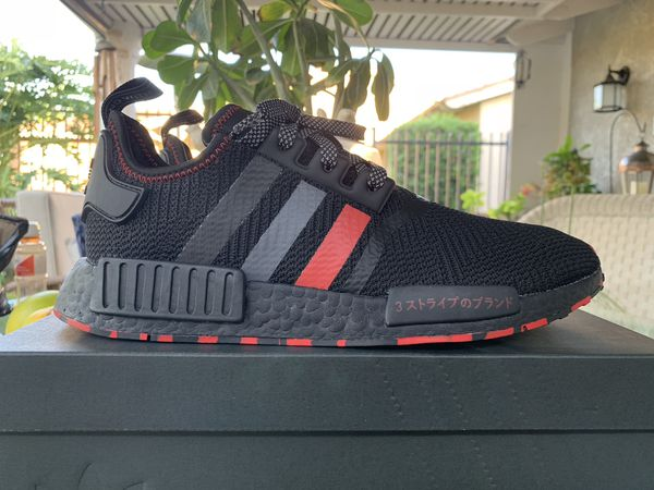 reputable site ed05c a744c Shoe Palace X adidas NMD R1 Size 10 for Sale in Pomona, CA - OfferUp