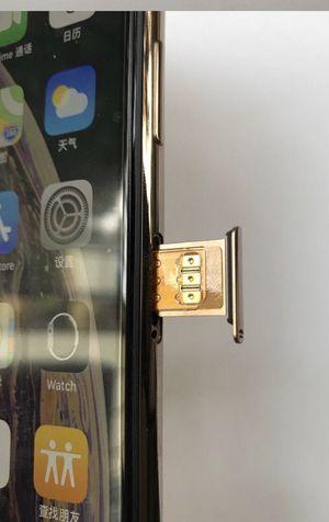 Professional iPhone Unlocking Chip- IPhone XR X XS Max 8 7 6 6S 5 5S SE Plus xfinity sprint Verizon att at&t T-Mobile metropcs boost mobile Tmobile for Sale in Miami, FL