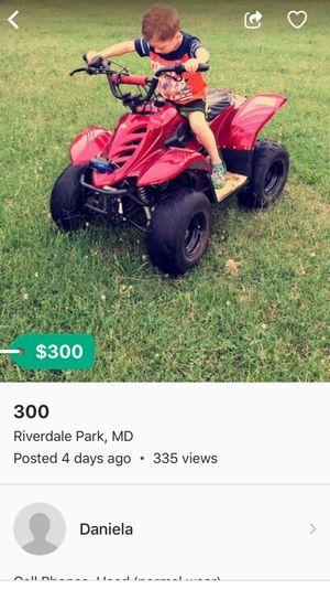 300 for Sale in Hyattsville, MD
