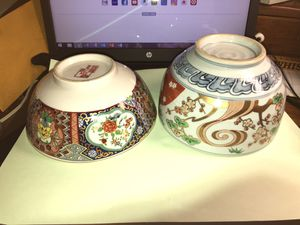 2 Asian Soup Bowls From an Estate Cleanout In Vg Condition Damage Free as Pictured for Sale in Berlin, NJ