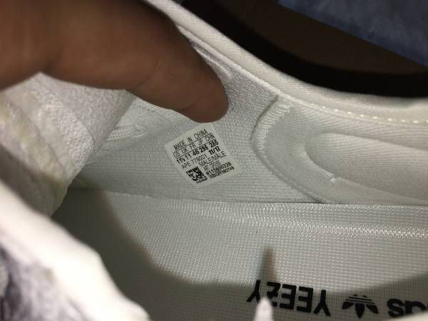 4d523a7b5 Yeezy boost 350 V2 triple white cream size 11.5 (Clothing   Shoes) in  Bryan