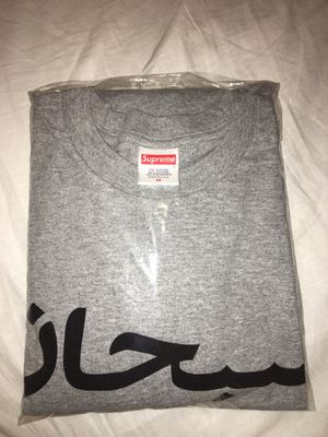 Supreme Arabic logo long sleeve for Sale in Annandale, VA